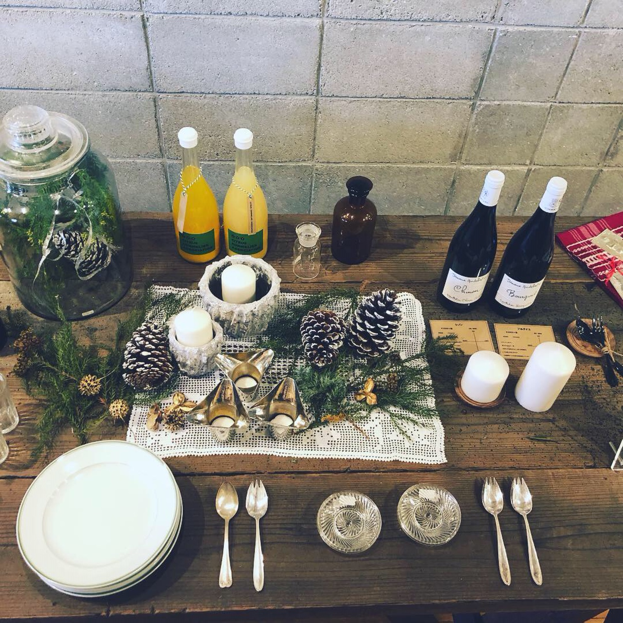 enon_room Christmas dining