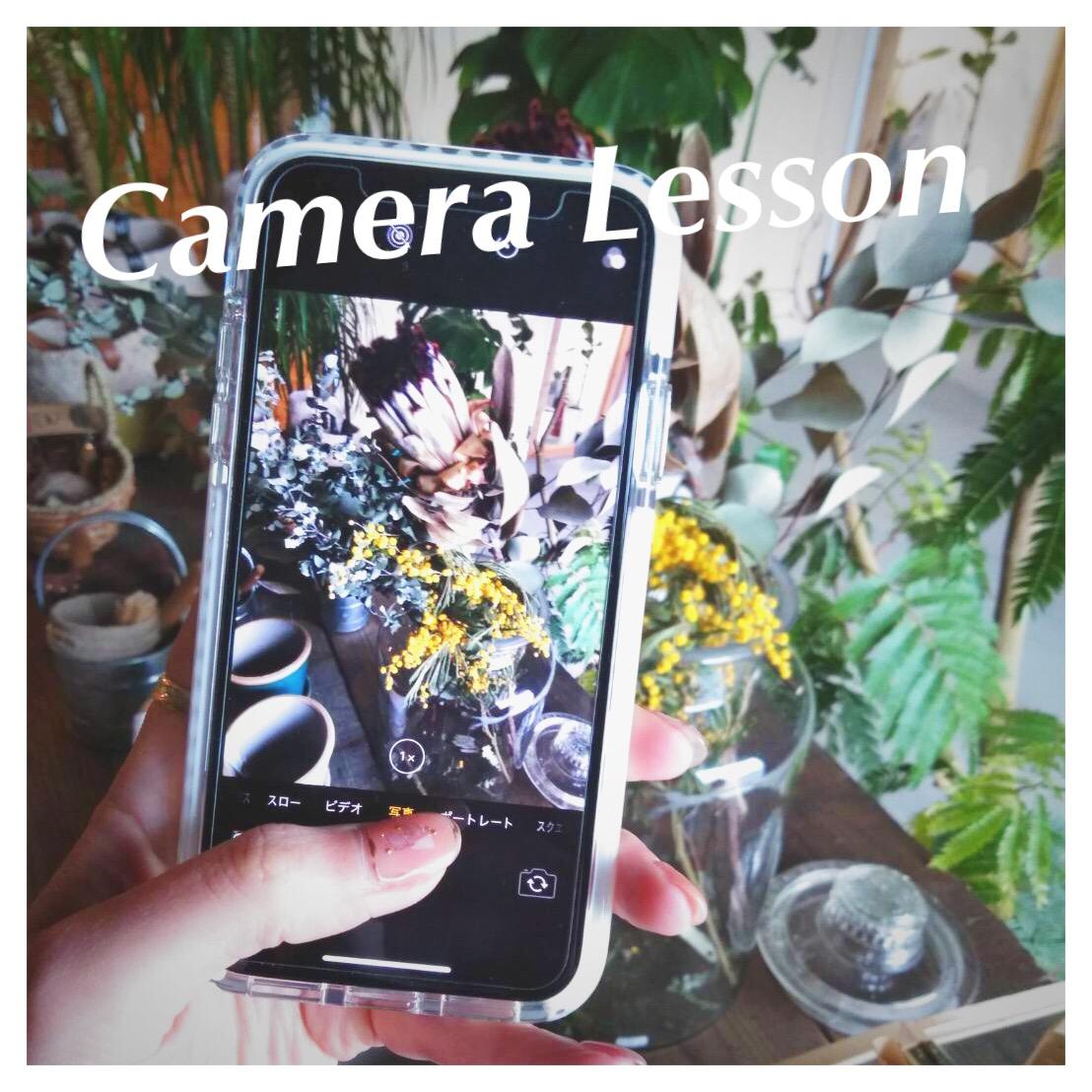 スマートフォンカメラ塾