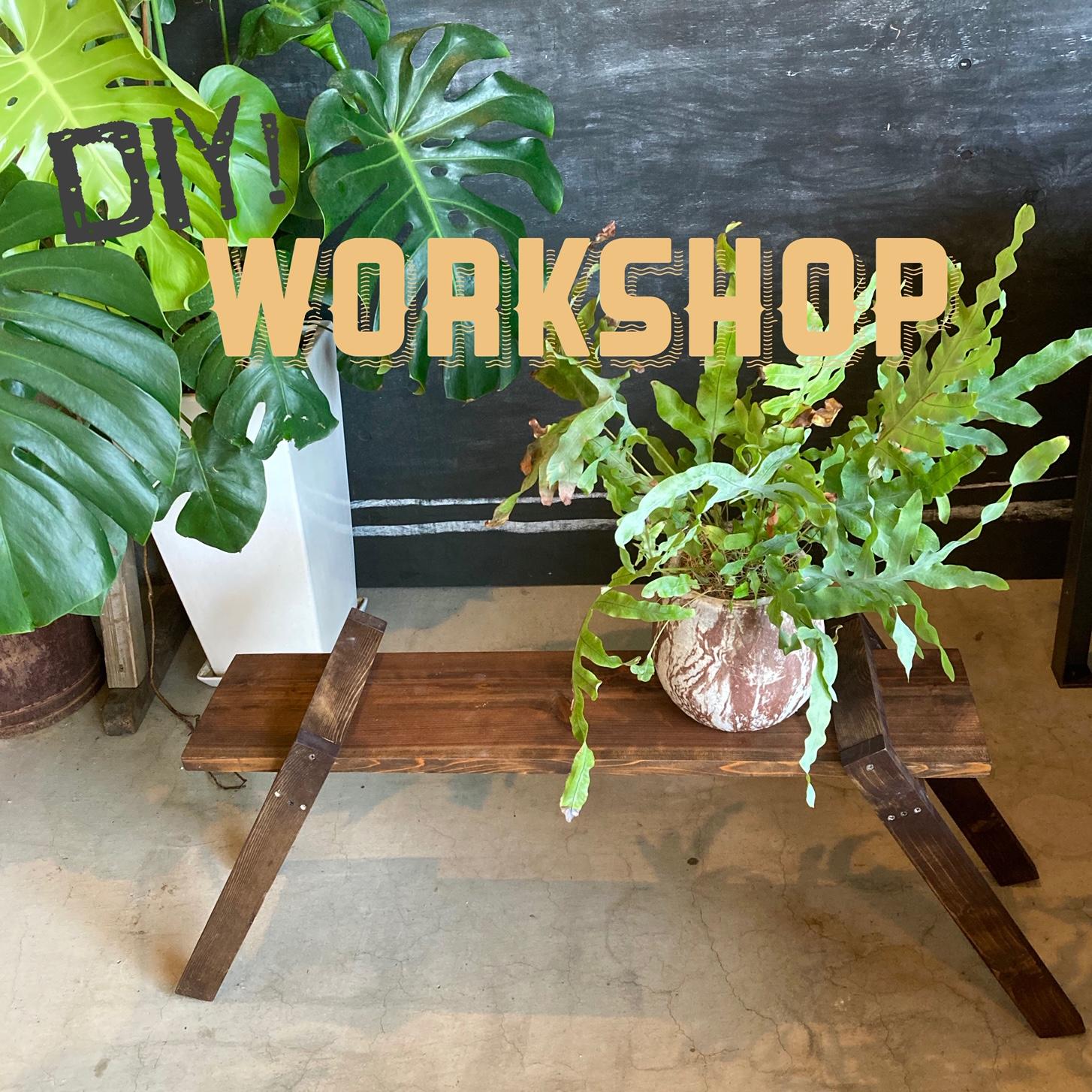 Let'sDIY!Garden furniture
