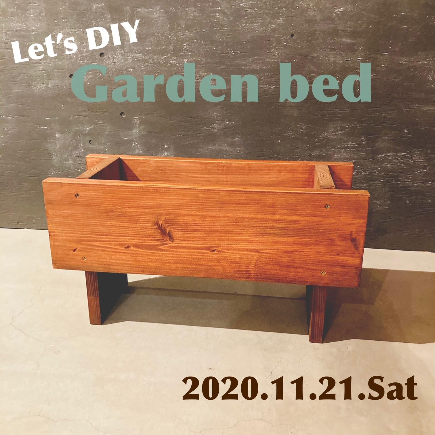 Let's DIY ガーデンベッドを作ろう♪