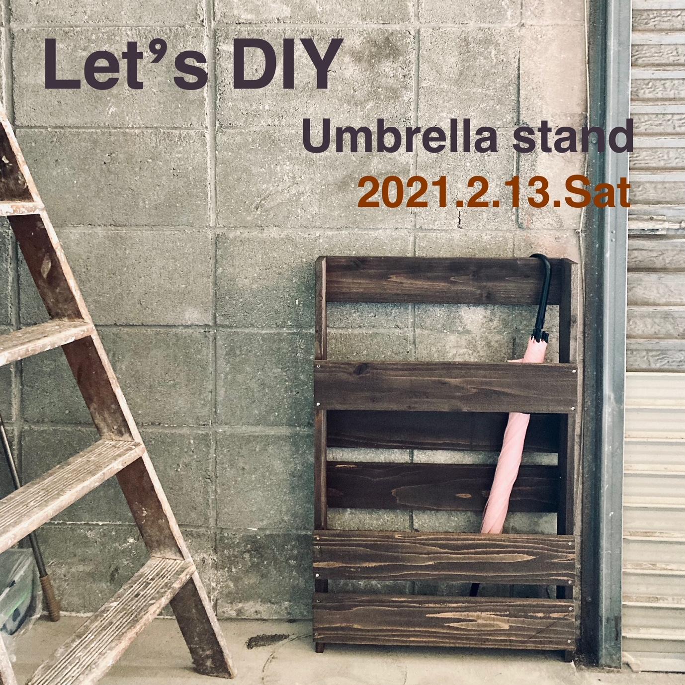 Let'DIY Umbrella stand(傘立て)を作ろう♪